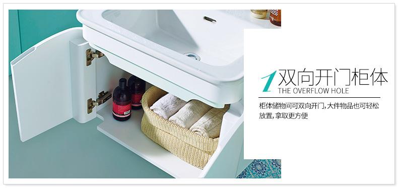 东鹏整装卫浴 浴室柜组合套装实木浴室柜吊柜现代简约20602效果图