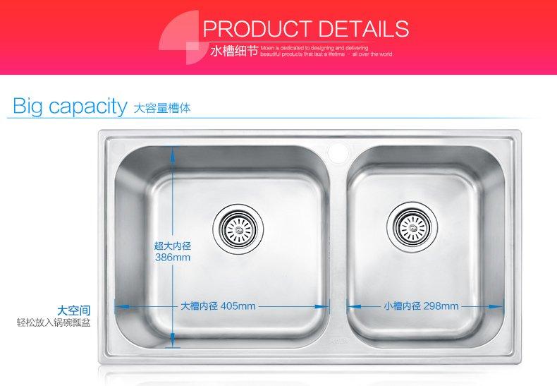 摩恩卫浴 厨房水槽套餐双槽304不锈钢洗碗池洗菜盆水盆一体水槽双槽效果图