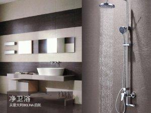 航标卫浴  花洒套装喷头浴室冷热龙头全铜增压沐浴淋雨淋浴器 可升降效果图