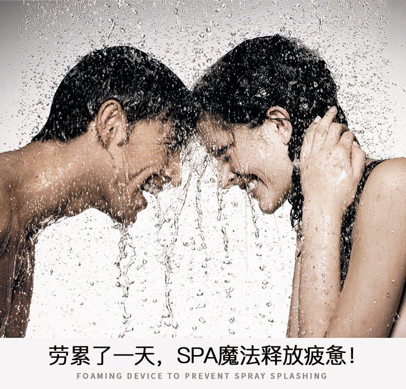 浪鲸卫浴 家用沐浴淋雨花洒喷头套装组合卫生间冷热全铜龙头13400效果图