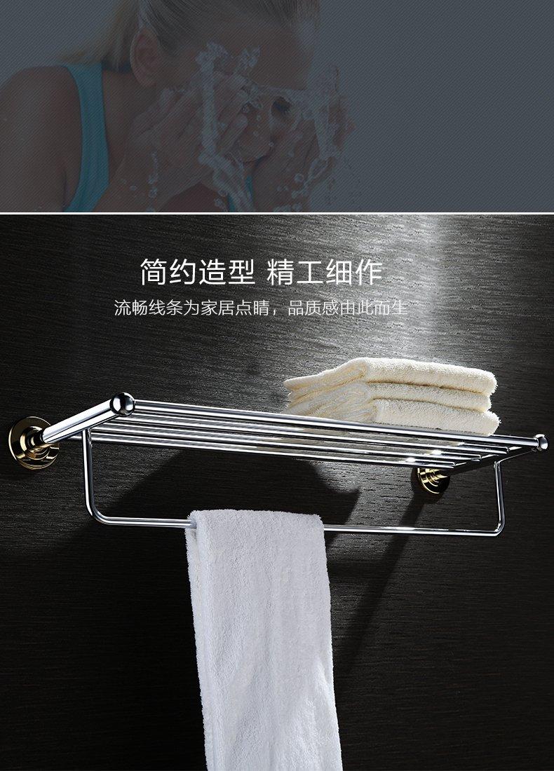 華藝衛浴 浴室金色毛巾架浴巾架配件五金掛件五件套裝效果圖