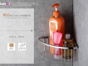 华艺卫浴 浴室三角架置物架单层三角篮精铜角篮收纳篮卫浴挂件效果图