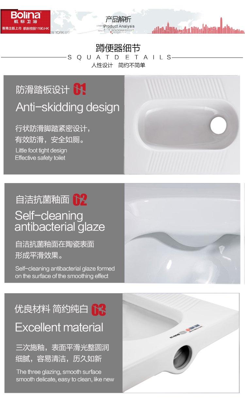航標衛浴 蹲便器衛生間蹲坑水箱整套套裝家用便池陶瓷防臭大便器蹲廁效果圖