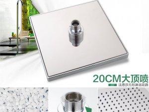 法恩莎卫浴 方形挂墙式高档多功能可调大花洒铜 品牌花洒F3M9005c效果图