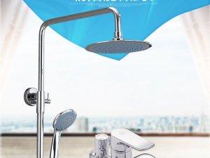 朝阳卫浴 花洒淋浴套装喷头明装全铜卫生间家用浴室淋雨器挂墙式07效果图