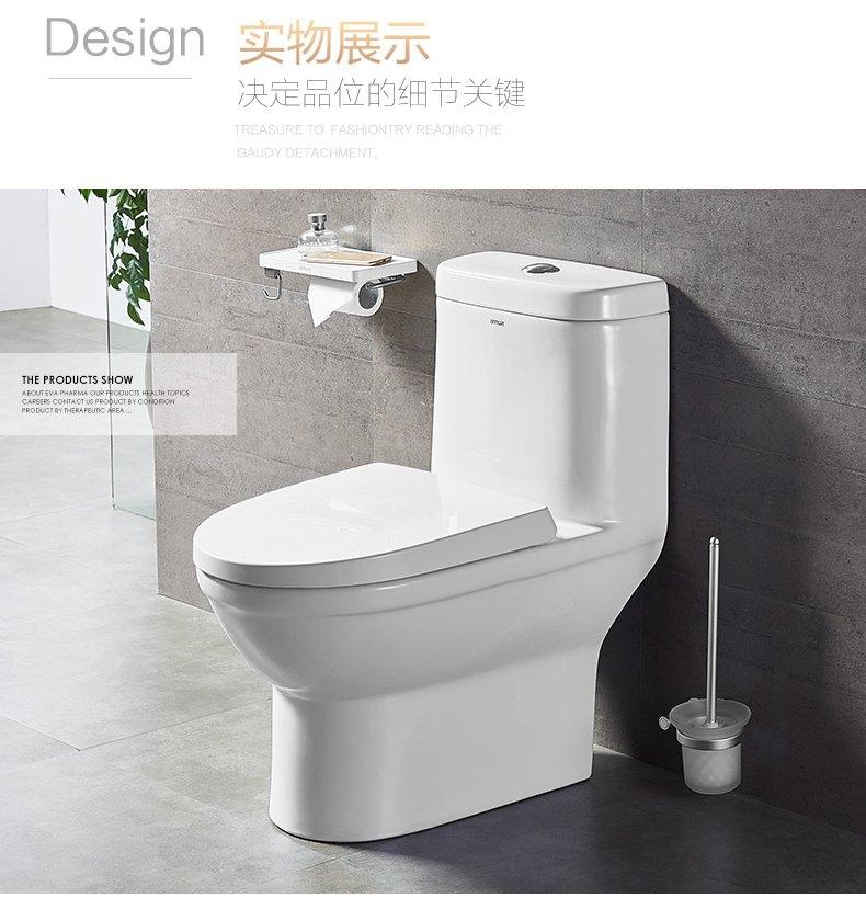 安华卫浴 浴室柜组合套餐洗脸盆组合花洒马桶卫浴柜N03组合套装效果图