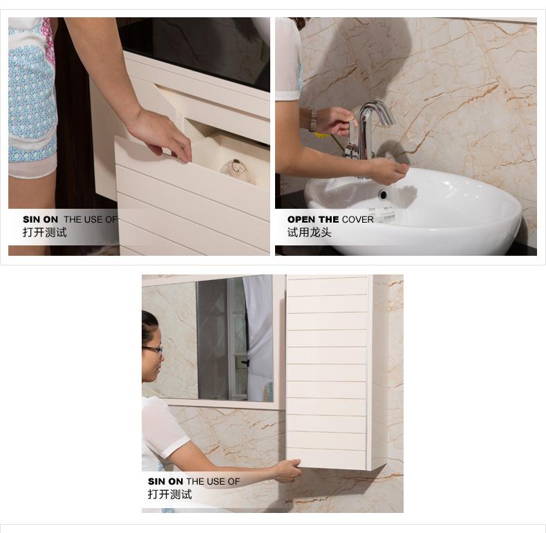 安华卫浴 现代简约PVC浴室柜组合anPG4380SX卫浴柜整体洗脸盆柜台上盆效果图