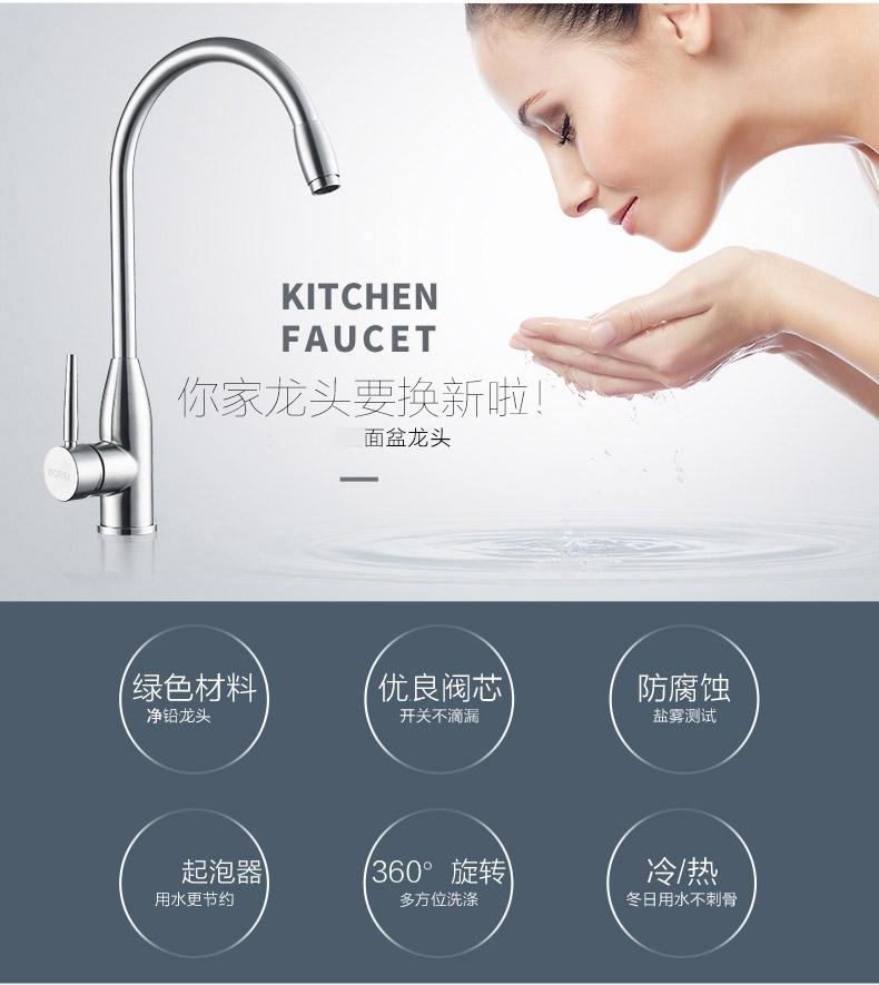 箭牌卫浴 不锈钢厨房水槽龙头可旋转冷热菜盆水槽水龙头效果图_26