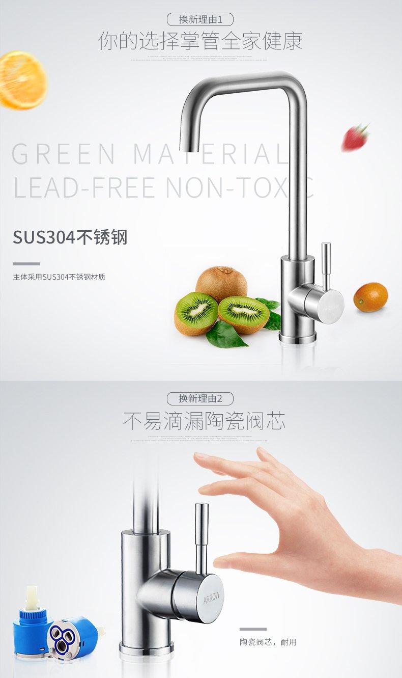 箭牌卫浴 不锈钢厨房水槽龙头可旋转冷热菜盆水槽水龙头效果图_2
