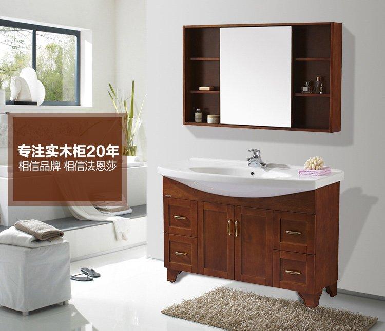 法恩莎卫浴 大款1.2米实木橡木欧式浴室柜组合镜柜洗手盆FPGM3640-C效果图