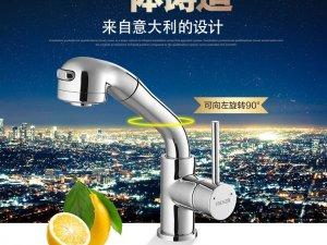 法恩莎卫浴 浴室柜旋转拉伸洗头抽拉式铜龙头单孔抽拉龙头F1A2121C效果图