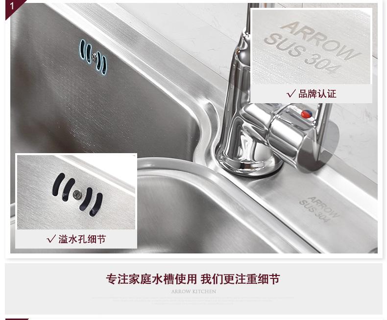 箭牌卫浴 单槽厨用洗碗槽多功能不锈钢龙头水槽AE55312系列效果图