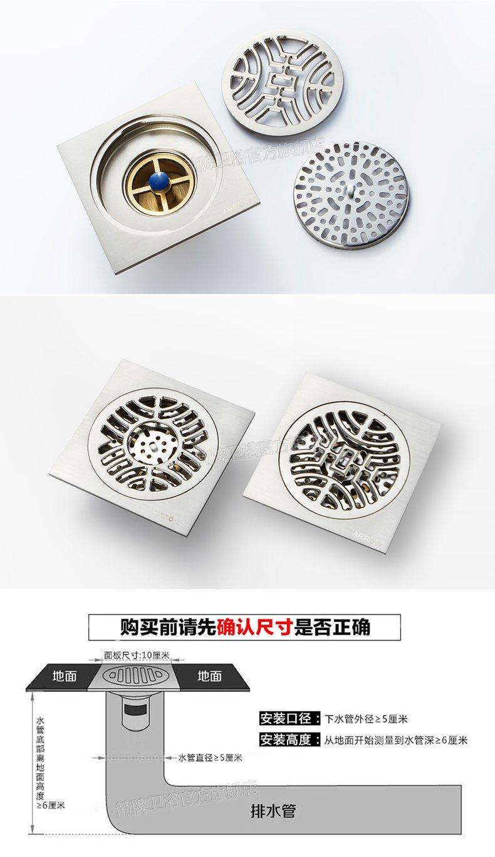 箭牌卫浴 浴室卫生间洁具精铜防臭防堵地漏ADL50T02N/T03N效果图