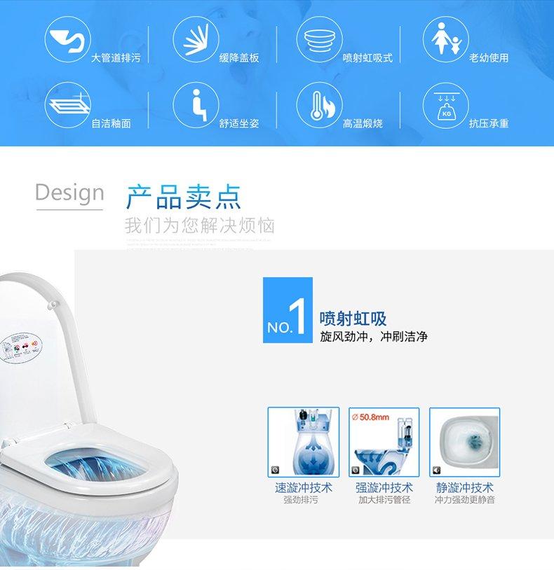 箭牌卫浴 座便器与有氧空气能花洒AE3309S多种组合套装效果图