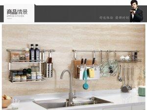 箭牌卫浴 不锈钢厨房挂件挂架挂杆多功能组合壁挂墙上调味收纳架效果图