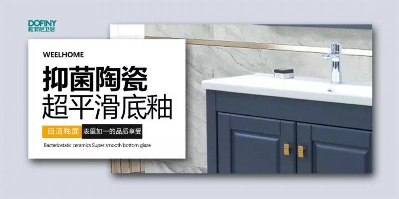 浴室柜产品推荐