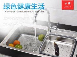 东鹏整装卫浴 洁具厨房不锈钢双槽加厚水槽龙头一体洗菜盆洗菜池051效果图