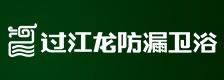过江龙卫浴