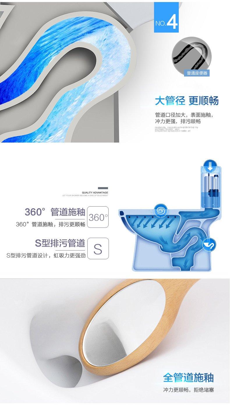法恩莎卫浴 坐便器坐厕静音防臭座便器超薄PP盖板马桶fb16121效果图