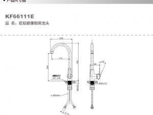 和成卫浴 厨房水龙头全铜冷热旋转节水槽洗菜盆龙头正品66111产品图片