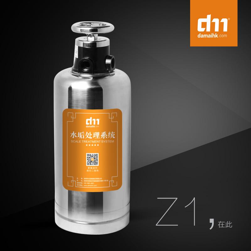 大邁凈水龍頭 DM-Z1水垢處理器效果圖
