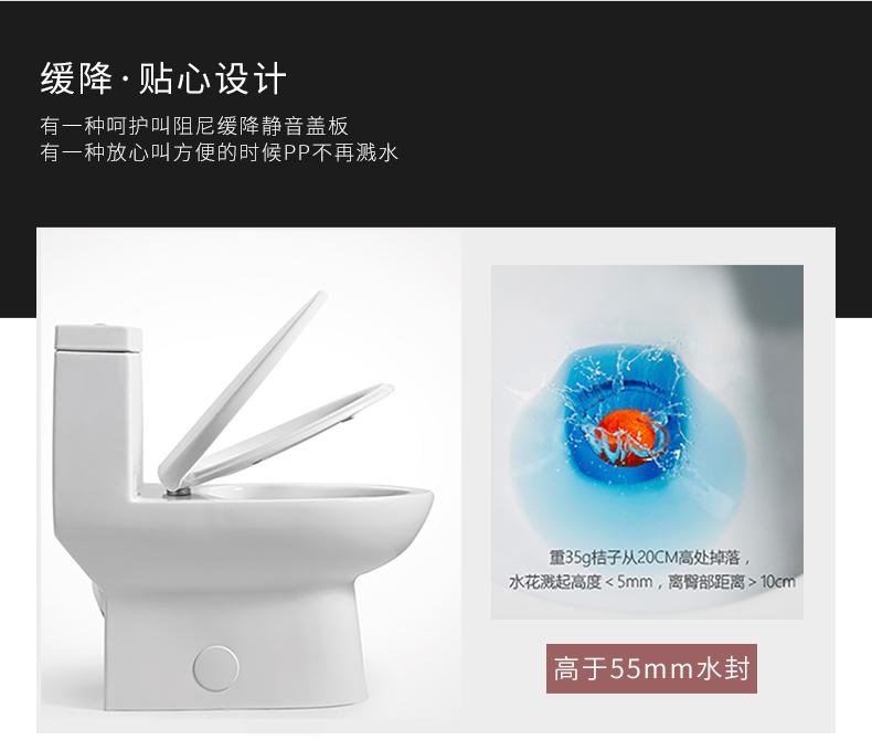 东鹏整装卫浴 浴室柜洗脸盆柜组合现代简约马桶花洒套装BOM50632产品图片
