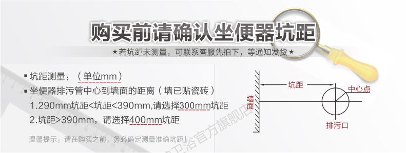 金牌卫浴 喷射虹吸节水静音连体式防臭坐便器马桶RF2156产品图片