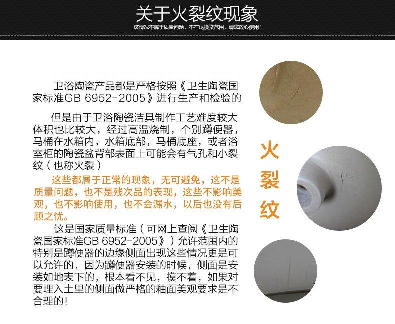 朝阳卫浴 家用小户型卫生间静音抽水防臭马桶普通陶瓷坐座便器057产品图片