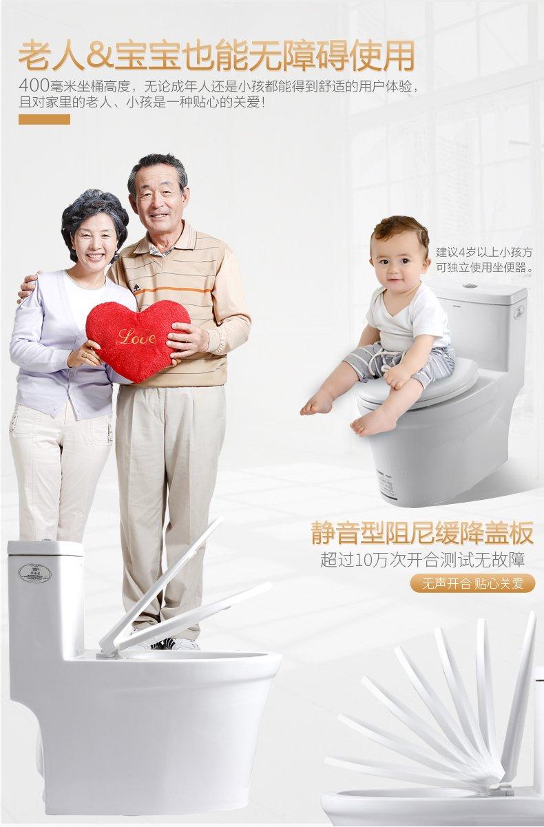 法恩莎卫浴 马桶坐便器 FB1655 正品特价连体座便器高端坐便器产品图片