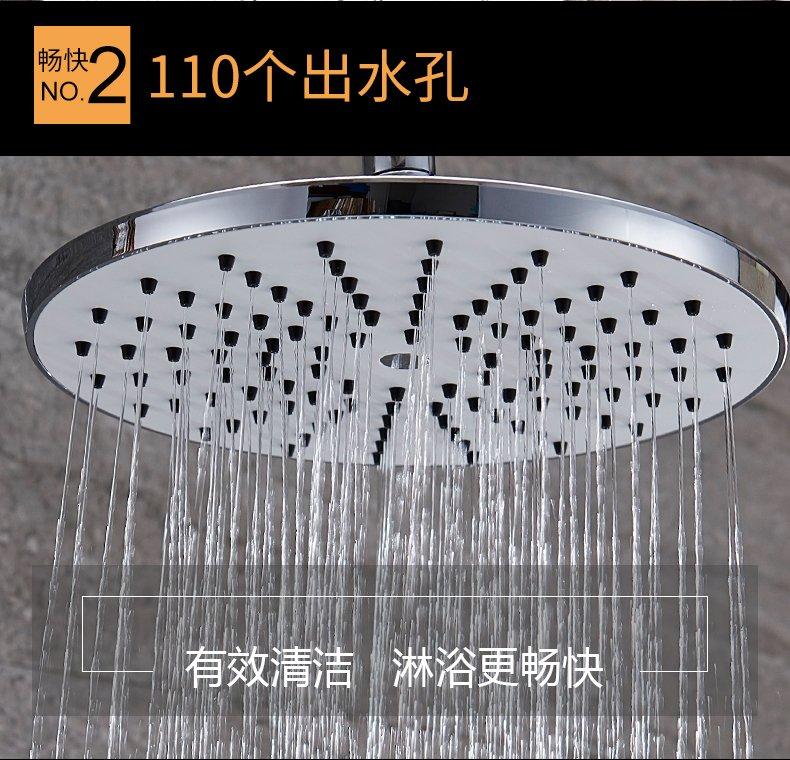 朝阳卫浴 浴室挂墙式可旋转明装雨喷头精铜冷热淋浴花洒龙头套装产品图片