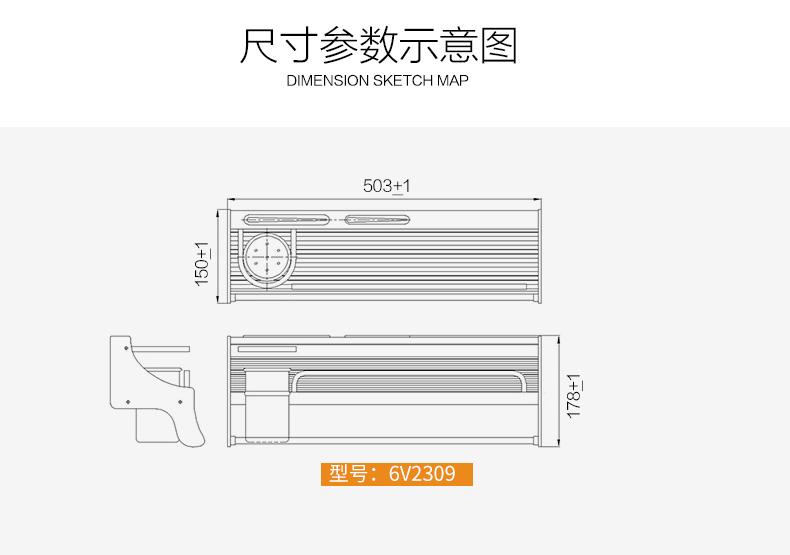 朝阳卫浴 厨房打孔壁挂式筷筒勺子置物架铝合金餐具五金挂件2310产品图片