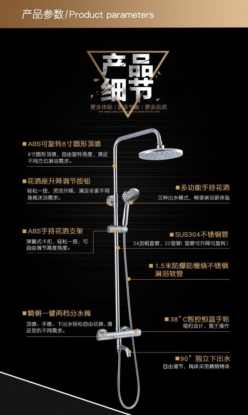 HHSN辉煌 智能恒温淋浴套装花洒升降挂墙式淋雨器增压大顶喷头产品图片