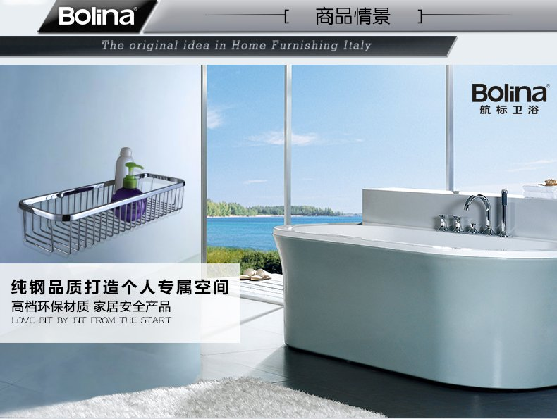 航标卫浴 浴室卫生间置物架厕所洗手间壁挂长方形网篮挂架化妆品架产品图片