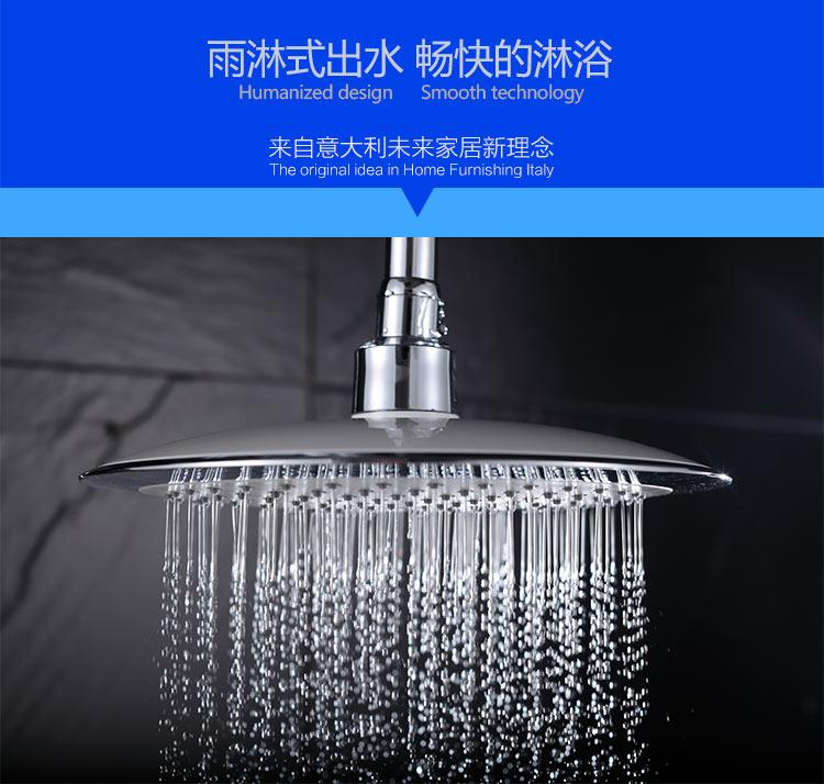 航标卫浴 增压花洒套装全铜挂墙式淋雨顶喷头冷热水龙头淋浴器产品图片