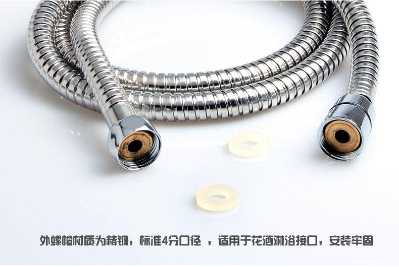 HHSN輝煌 衛浴不銹鋼淋浴軟管花灑軟管噴頭軟管1.5米防纏繞軟管效果圖