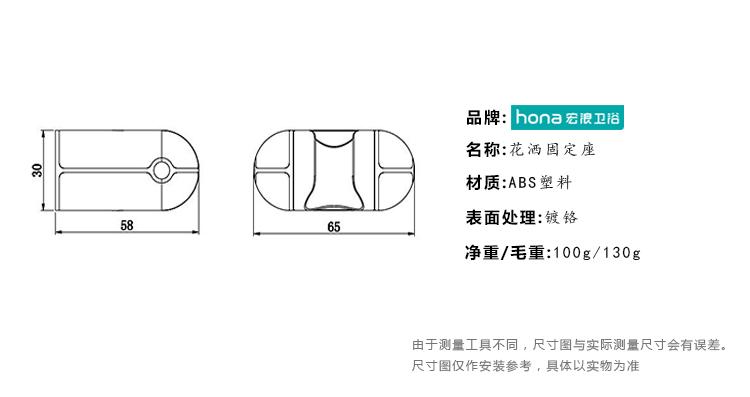 宏浪卫浴  可调手持花洒座淋浴喷头支架固定座 热水器花洒软管卫浴配件效果图