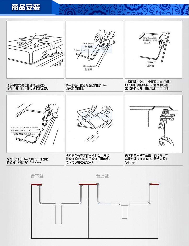 申鹭达卫浴 水槽套餐珍珠防油304不锈钢洗菜盆双槽 LD-TC99216F效果图
