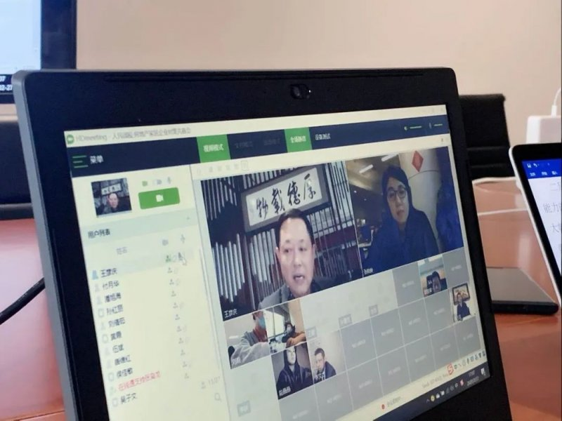 惠达卫浴总裁王彦庆出席人民网金台圆桌会议_3