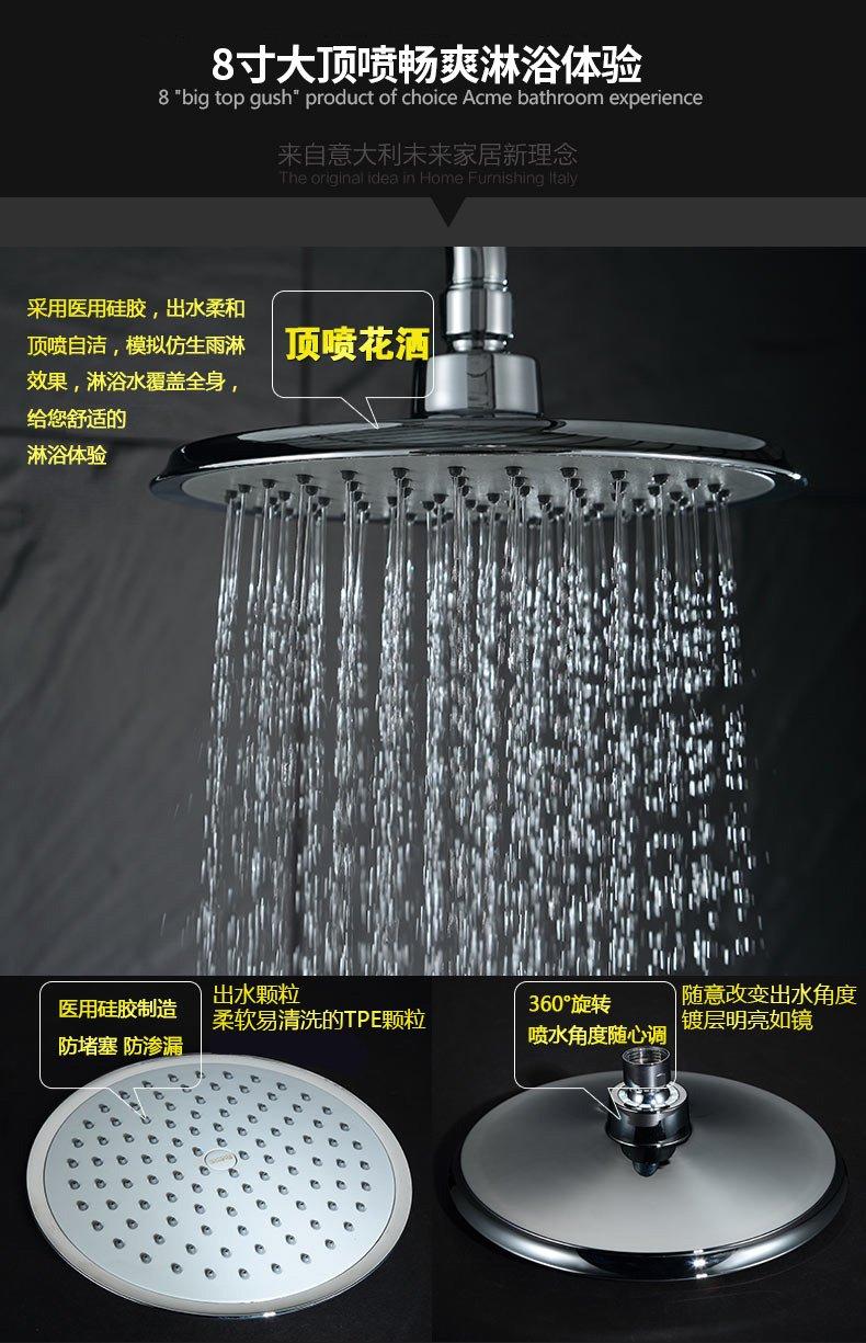 航标卫浴 花洒套装冷热全铜可升降增压淋浴器浴室喷头效果图_6