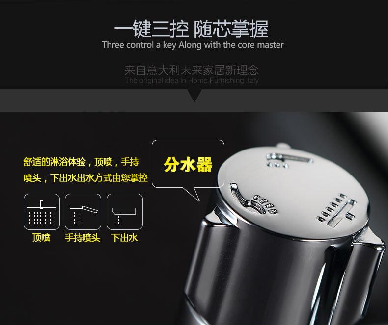 航标卫浴 花洒套装冷热全铜可升降增压淋浴器浴室喷头效果图_7