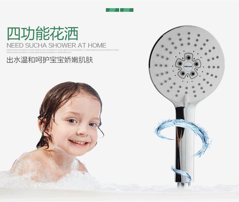 法恩莎卫浴 挂墙式暗装恒温花洒可调多功能可升降大花洒F3H8802SC效果图