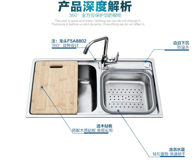 法恩莎卫浴 双槽盆厨房洗菜盆加厚304不锈钢洗碗池洗碗槽fpg826效果图