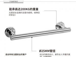 汉斯格雅卫浴 罗格斯系列铜质镀铬浴室防滑扶手杆效果图