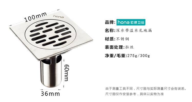 宏浪卫浴 加厚304不锈钢防臭地漏 淋浴间方形防虫地漏盖 卫生间深水地漏芯效果图
