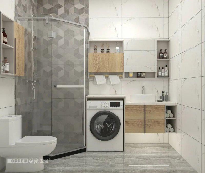 欧派卫浴 现代简约卫生间装修效果图