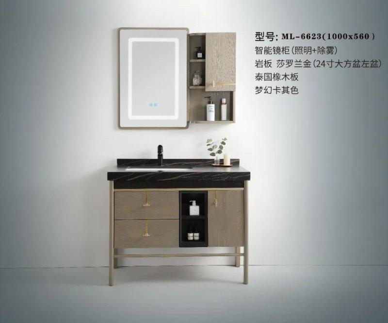 雅美娜卫浴图片 浴室柜新品效果图