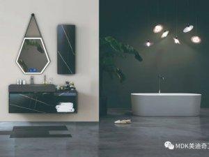 美迪奇卫浴产品-摩卡工业风系列浴室柜