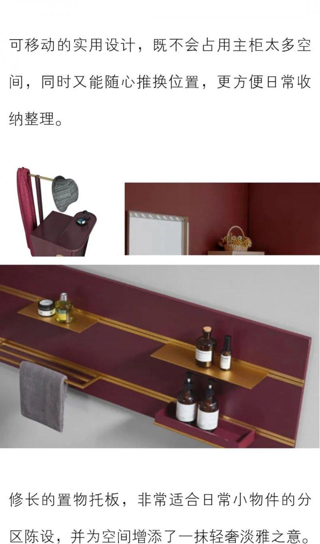 阿洛尼浴室柜2020圖片 云夢生花系列效果圖