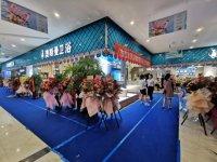 澳斯曼卫浴加盟 祝贺贵州毕节形象店重装盛大开业!