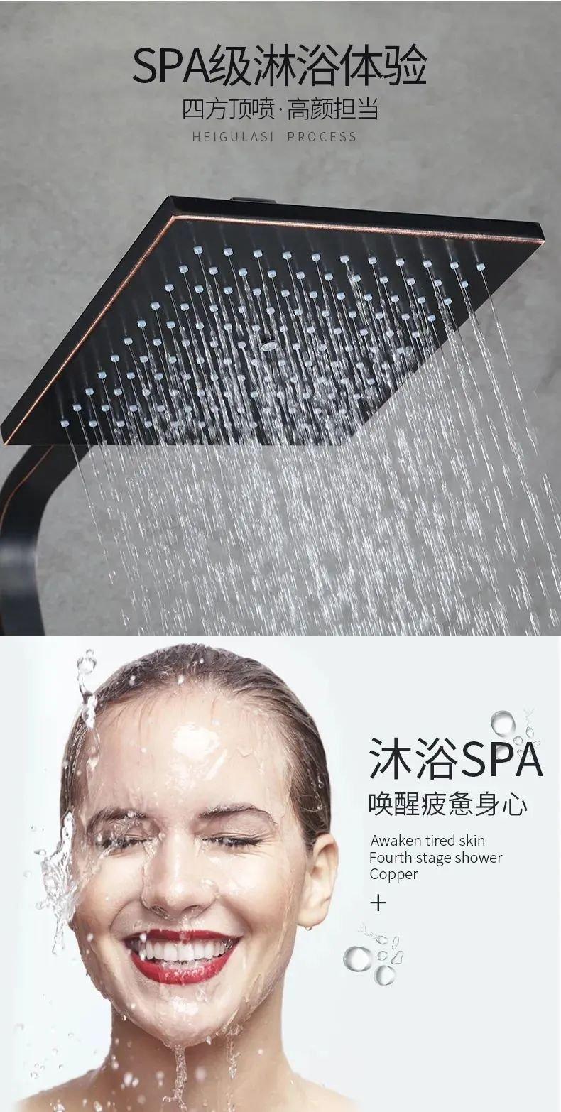 欧派卫浴产品-花洒系列OP-F9085A